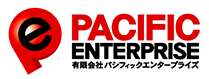 有限会社Pacific Enterprise
